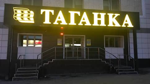 Шинного короля готовят к поездке в Россию  / Миланский суд одобрил экстрадицию владельца центров по продаже автопокрышек