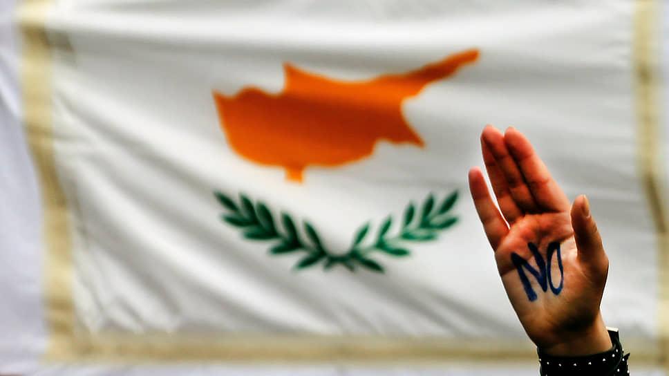 Инвесторы выписываются с Кипра