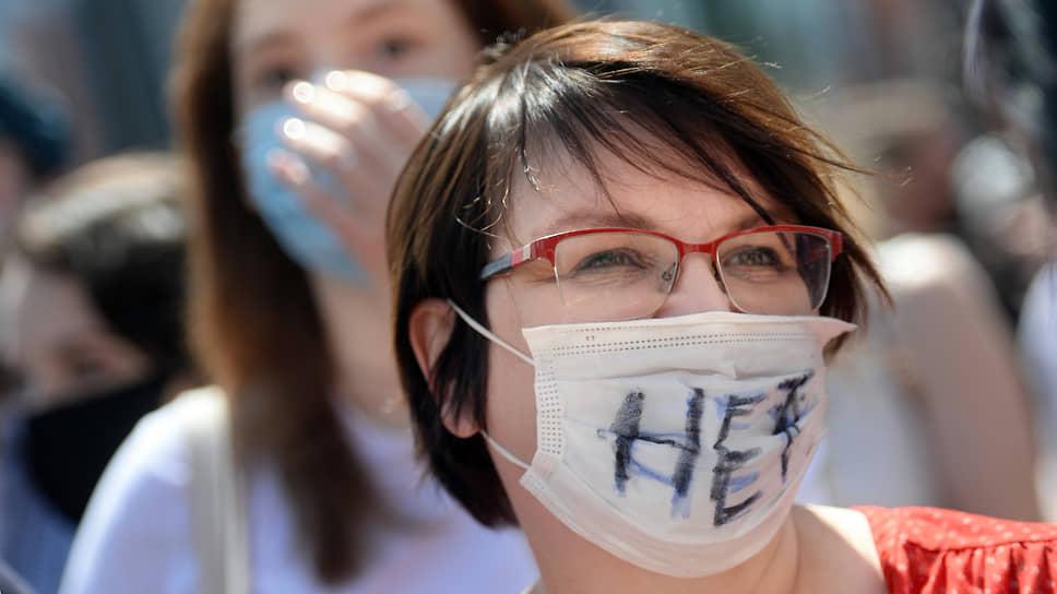 Юлия Галямина полагает, что прокуратура и СКР неверно трактуют законодательство о митингах