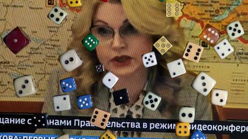 Корона вируса  / Ее могут развенчать сразу три российские вакцины