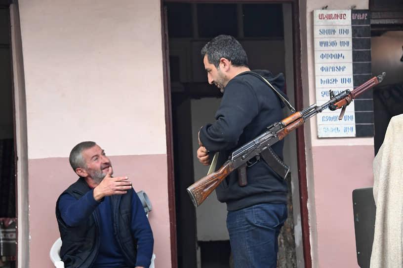 Жители Нагорного Карабаха