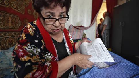 Банкиры просят оплатить ЖКУ  / Перспектива отмены комиссии для граждан взволновала профессиональное сообщество