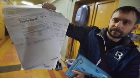 У столичных метров истекает полис  / Страховщики опасаются остаться без программы защиты московского жилья