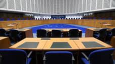Страсбургский суд встал на защиту личной жизни