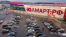«Юлмарт» освободил склад  / «Ситилинк» займет площади конкурента