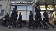 Готовы к долгам и обороне  / Промсвязьбанк нарастил выдачу кредитов предприятиям ОПК