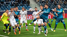 «Зенит» залег под «Брюгге»  / Пропустив гол в концовке матча, петербуржцы начали турнир с поражения на своем поле