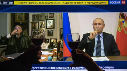 Утомленные датой  / Как Владимир Путин встретил день рождения Никиты Михалкова