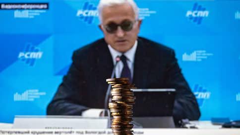 Коронаминусы и коронаплюсы  / Владимир Путин на встрече с крупным бизнесом взвешивал то и другое