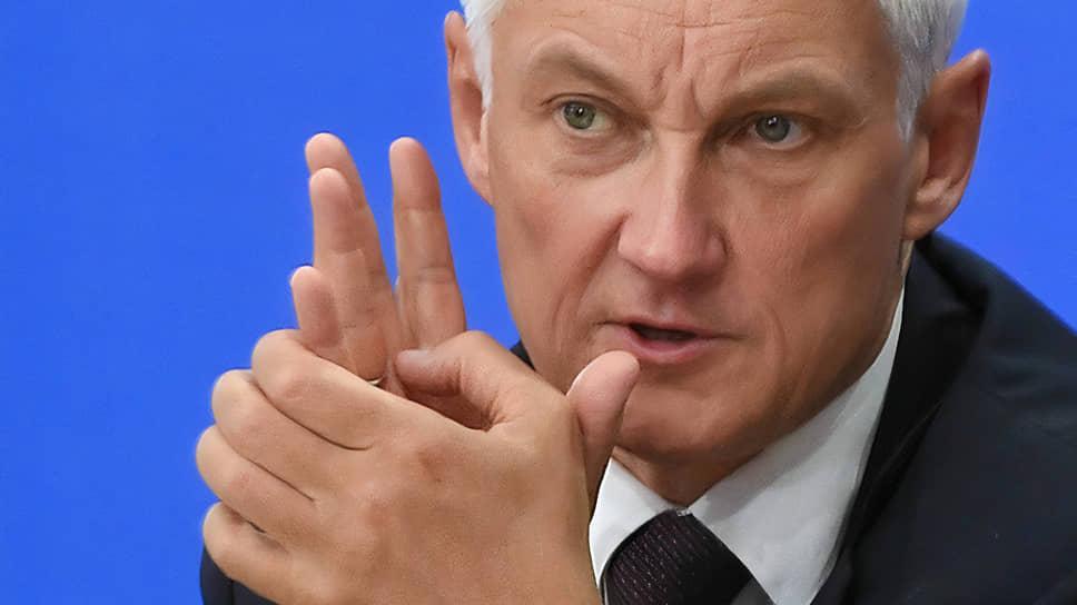 Первый вице-премьер Андрей Белоусов предупредил малых предпринимателей, что их ждет преимущественно регуляторная господдержка