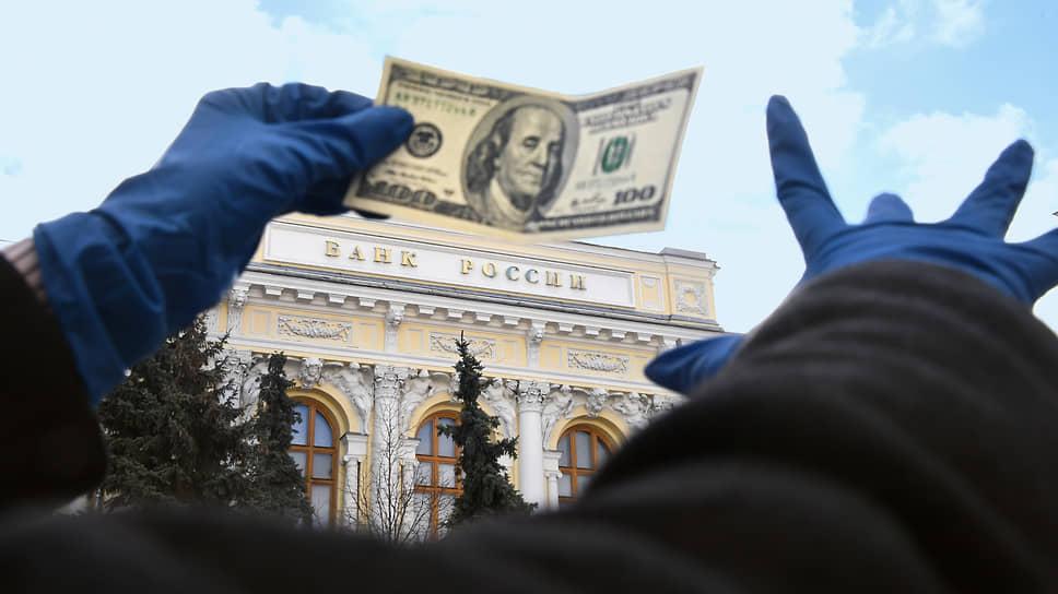 Что помогло стабилизировать курс рубля