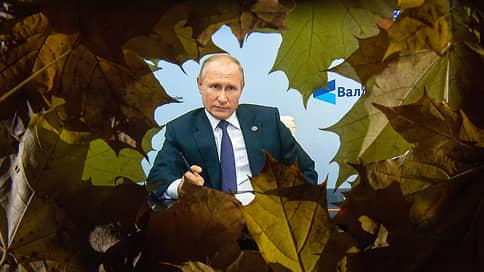 Шалтай Валдай  / Члены клуба поговорили с Владимиром Путиным обо всем и обо всех