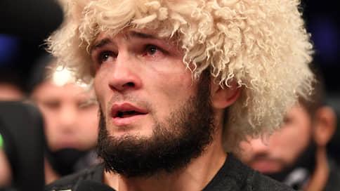 Все смешалось в единоборствах  / MMA придется жить без Хабиба Нурмагомедова