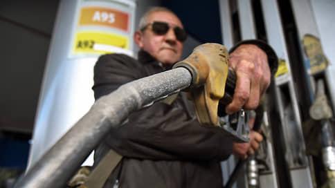 Заправки обновляют ценники  / Бензин снова подорожал на АЗС