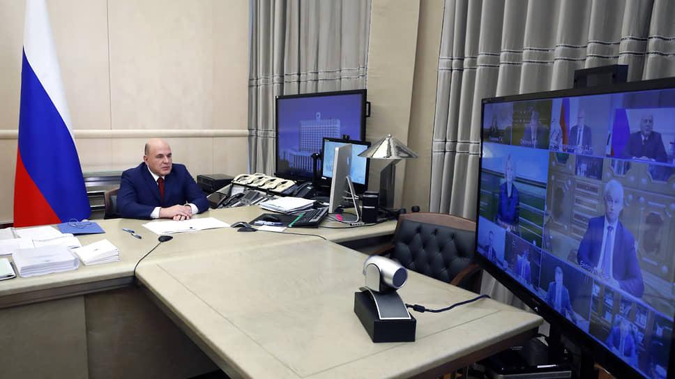 Возглавляемый Михаилом Мишустиным Белый дом готов простить регионам долги бюджету в объеме доходов от новых проектов