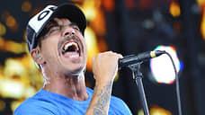 Память перца  / В России вышли мемуары лидера Red Hot Chili Peppers