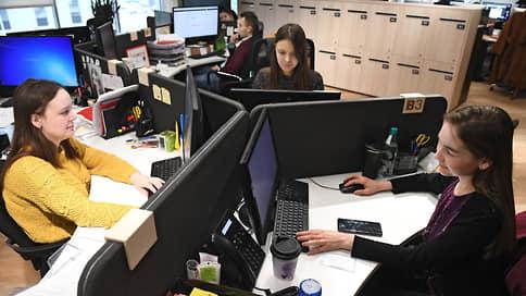 Офисы держат арендаторов  / Вакансия на рынке может превысить 10%