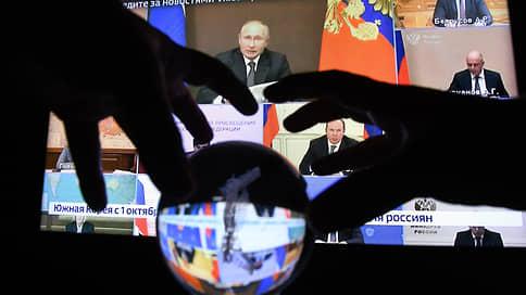 Чтобы все исполнилось  / Кремль привлек исполнительную власть регионов к достижению национальных целей