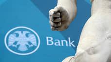 Входящие финансовые потоки в октябре стремились к норме  / Мониторинг деловой активности