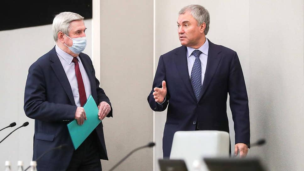 Председатель Государственной думы Вячеслав Володин и первый заместитель председателя Иван Мельников