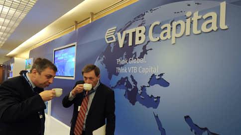 Безбумажное золото  / ВТБ запаяет ПИФ физическим активом
