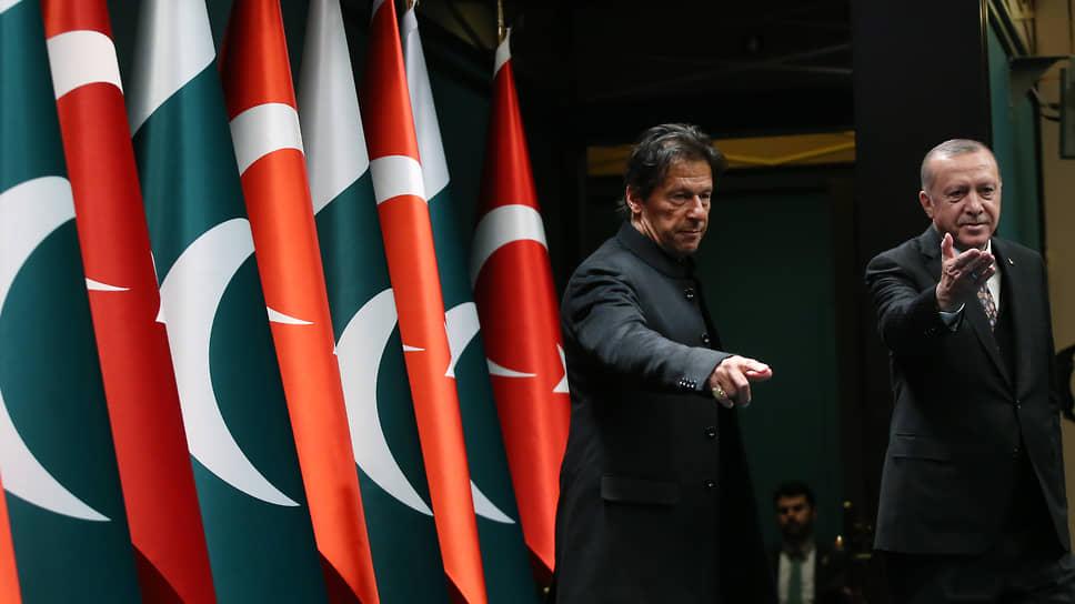 Премьер Пакистана Имран Хан и президент Турции Реджеп Тайип Эрдоган солидарны друг с другом по многим вопросам
