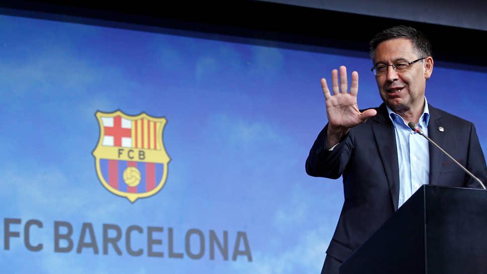 В ближайшие дни Жозепу Бартомеу грозил вотум недоверия, поэтому он решил покинуть пост президента «Барселоны», не дожидаясь голосования