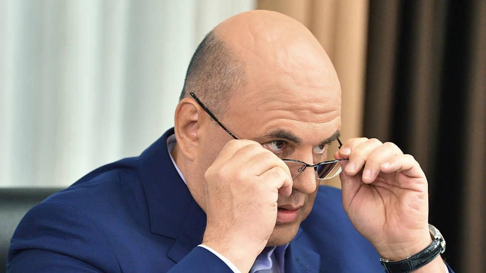 Федеральный центр (на фото — премьер-министр Михаил Мишустин) намерен пристальнее вглядеться в то, насколько эффективно губернаторы способствуют реализации нацпроектов