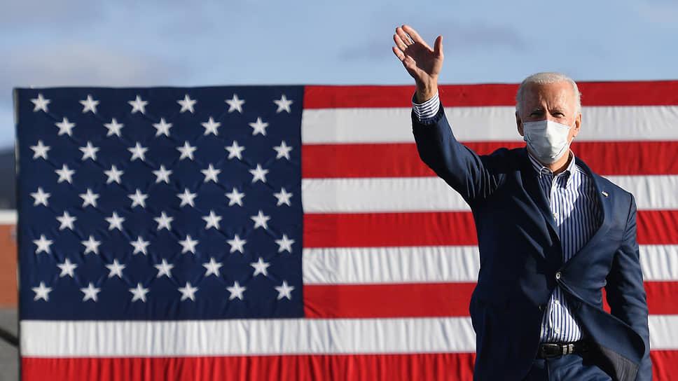 Гуд Байден, Америка, о!..