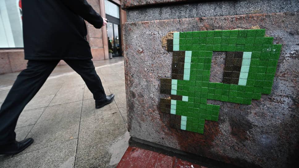 Инфляция достигла цели Банка России