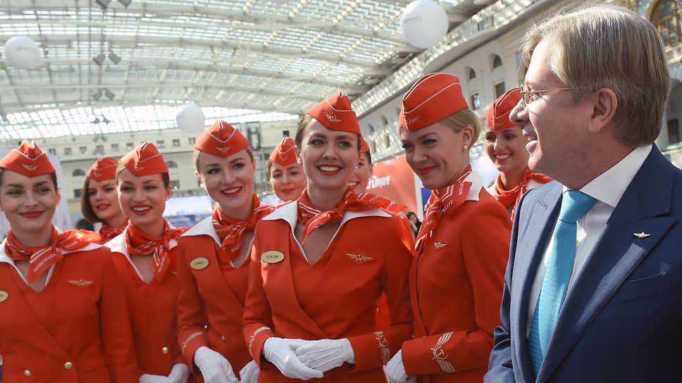 Виталий Савельев и сотрудницы «Аэрофлота»