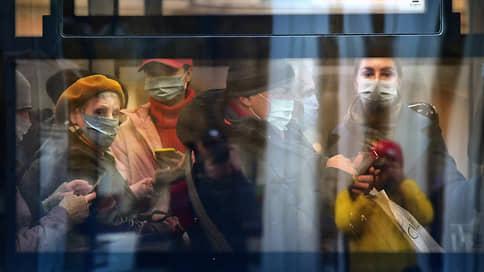 COVID снизил уровень конфликтов  / Московское бюро по правам человека опубликовало доклад о ксенофобии в 2020 году