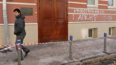 Российских иноагентов уравняли с иностранцами  / Минюст получит право запрещать их программы и мероприятия