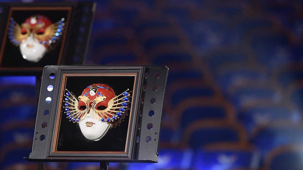 Вручение «Золотой маски» на сей раз проходило хотя и на сцене театра, но перед совершенно пустым залом