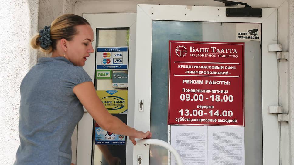 За чиновника ЦБ расплатился «Реактив»