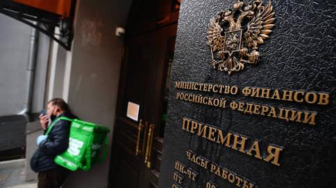 Импорторазмещение  / На еврооблигации Минфина нашлось много российских покупателей