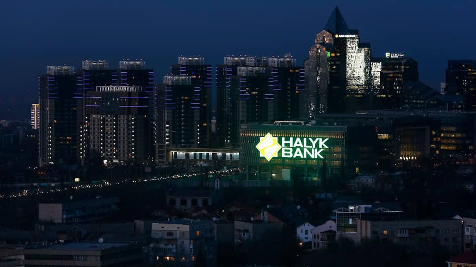 Halyk Bank заселится в Ясной Поляне