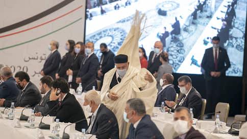 Диалога хватило на неделю  / Ливийский форум в Тунисе оставил больше вопросов, чем дал ответов
