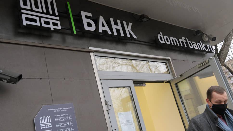 Банки разобрали льготную ипотеку