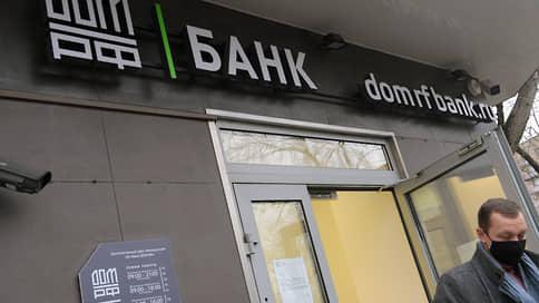 Банки разобрали льготную ипотеку  / За участие в госпрограмме обострилась конкуренция