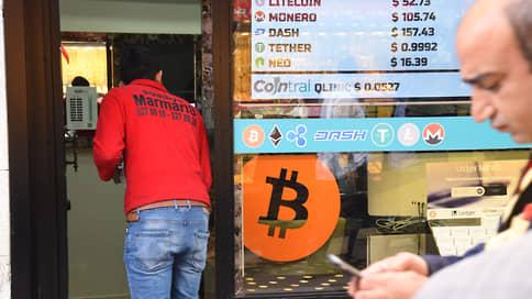 Эфир твердеет // Виртуальные валюты становятся защитными активами