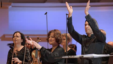 «Другое пространство» не стало искать другое время  / В Московской филармонии прошел фестиваль актуальной музыки