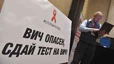 Хакер подхватил ВИЧ  / Данные пациентов из федерального регистра пациентов выставили на продажу