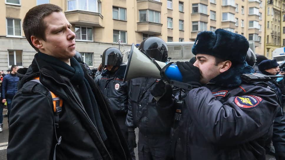 На митинги выводят многотысячные штрафы