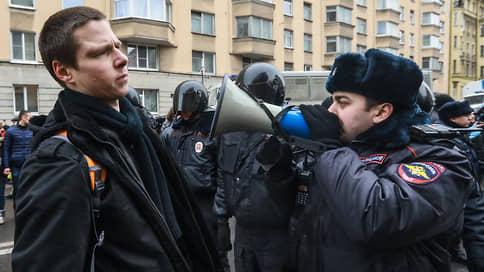 На митинги выводят многотысячные штрафы  / Госдуме предложено ужесточить наказание за нарушения на акциях протеста
