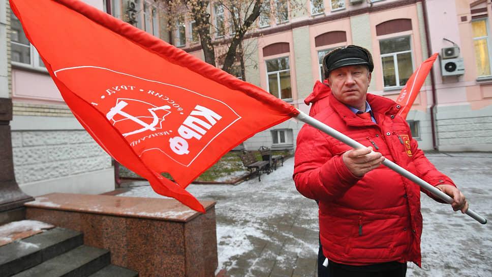 Коммунисты вынесли бюджет на улицу