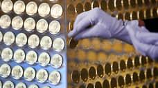 Вакцина от золота  / Успехи медицины снизили потребность инвесторов в защитном активе