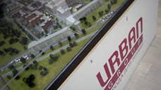 Urban Group потягивает гектар  / Продать активы застройщика оказалось сложно