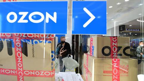Ozon не наполнил рынок  / На бумаги компании образовался повышенный спрос
