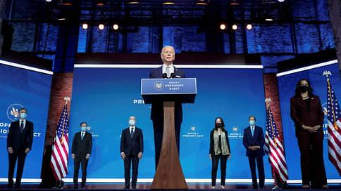 Верные байденцы  / Назначения де-факто избранного президента США продолжают вызывать скандалы